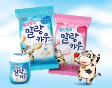 lotte Mallang cow candy