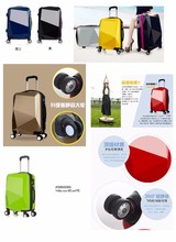 39995683609 Trolley case ABS and PVC