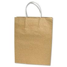 Premium Large Brown Paper Shopping Bag, 50/Box
