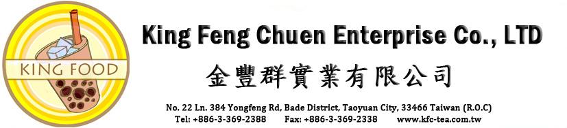 King Feng Chuen Letterhead NEW.jpg
