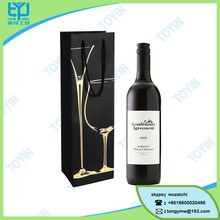 cheapset winepacking luxury paper shopping bag