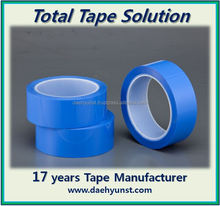 LCD Protection printing PET film removal adhesive tape (Rubber tape)