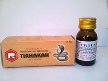 Dr.Getrone's Tirhakah (Homoeopathic Anti Snake Venom)