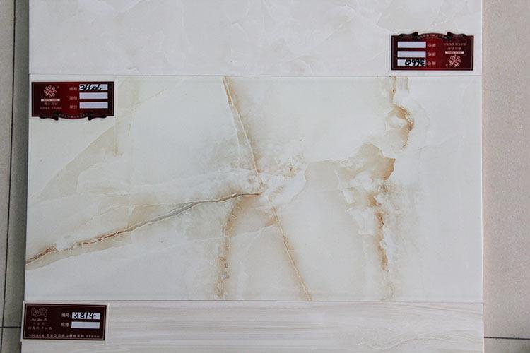 30*60 cm 뜨거운 판매 타일 욕실, 욕실 벽 타일 디자인-타일 -상품 ID ...