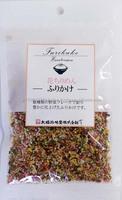 Hand-packed Hana chirimen brand names of spices furikake seasoning powder