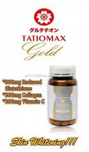 authentic tatiomax gold capsule