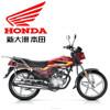 Honda 125 cc motorcycle SDH 125-V
