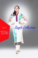 shalwar kameez for women , pakistani designers dress, unstitched lawn suits,