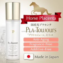 Fashionable and Easy to use whitening skin care Horse Placenta Serum Lotion
