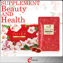 Beauty Supplement, pig placenta produced in Japan, 28.5g per bag, Collagen, Hyaluronic acid, Elastin, Natural raw materials