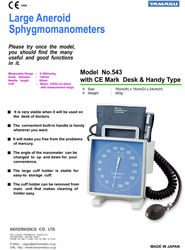Simple operation gear, aneroid sphygmomanometer No.543 medical equipment made in Japan.