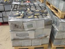 Drained Lead Batteries (RAINS)