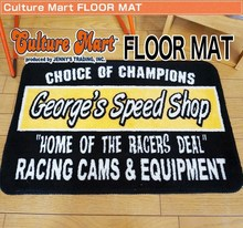 Popular and Colorful anti slip mat with design of the American style