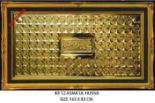 asmaul husna for wall decor