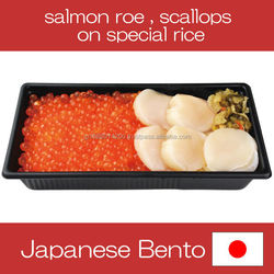 Bento boxes, salmon roe, scallops Fresh Hokkaido frozen goods sent direct 1 box 1 serving