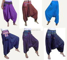 VTG HIPPIE BOHO oriental harem cotton gypsy yoga belly dance art fisherman Tribal Alladin Trousers pants SOLID color pom pom