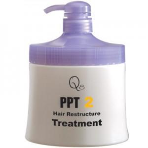 Hair Care Treatment : Hair Repair Treatment Ppt2 Treatment - Buy Hair Care Product on ...