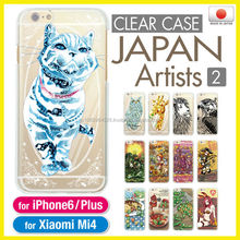 A wide variety of wholesale mobile phone clear cases for fashion