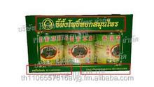 Phoyok green balm Big 50g. pack 3