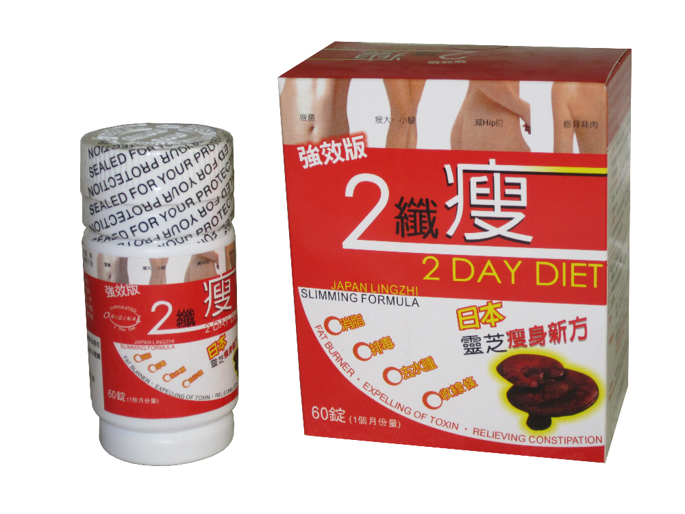 diet pills for serious weight loss