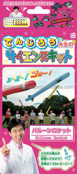 The rocket shaped balloons using a balloon which flies well
