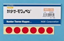 Adhesive heat detector/Reversible temperature indicator digital indication