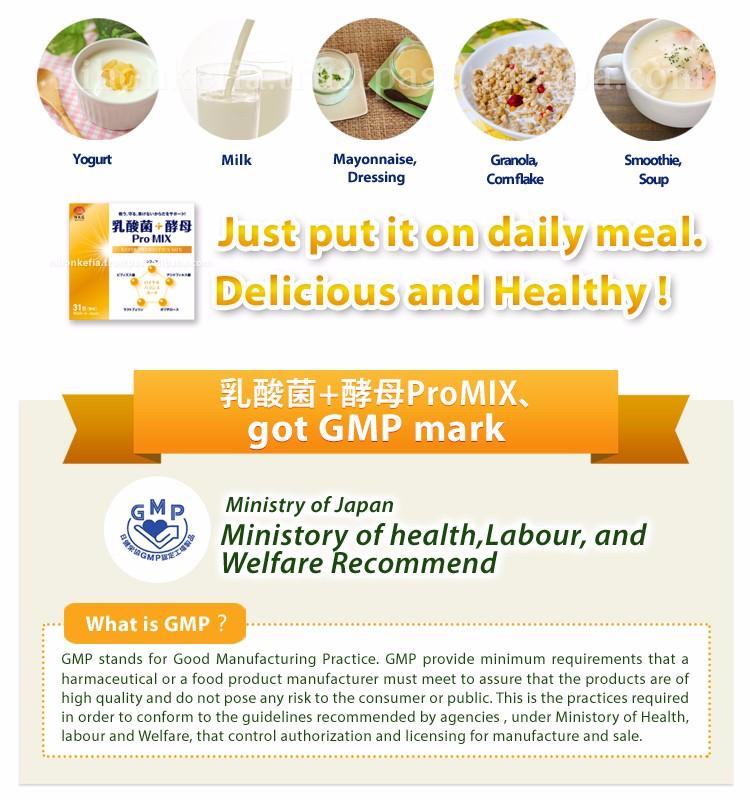 Nutritious Detox Powder Probiotics Supplement With
