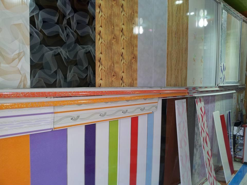 Plafond Tendu Algerie Affordable Faux Plafond Pvc Salle De Bain