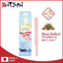 Super sex products Secret Sex Lubricant Lotion10 million Sellers Just 1year The world's first outside Japan exports