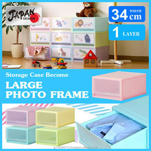 Drawer slide34cm 13inch Japan made stack kitchen living bath room closet storage box case plastic drawer PLUST MILKY PH3401