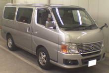 Nissan Caravan Coach 2004
