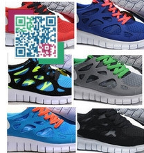 running max force free run trainers tennis sneakers child boy girl kid 11 12 06 10 02 98 94 92 88 Breathable set train