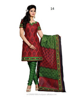 Cotton Salwar Kameez with Dupatta \ Indian Salwar Dress Material