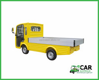 ECAR - Small 2 Seats Mini Cargo Delivery Van (LT-S2.Hp )