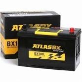 korea car battery hyundai kia car battery parts1008 korea battery mobis atlasbx battery atlas atlasbx car battert korea sale