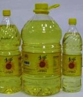 Low Price REFINED SUNFLOWER OIL