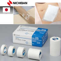 Skin-friendly tape to secure medical injection tube, made in Japan