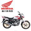 Honda 125 cc motorcycle SDH 125-52A
