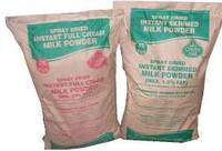 Full Cream Milk/Skimmed Milk Powder