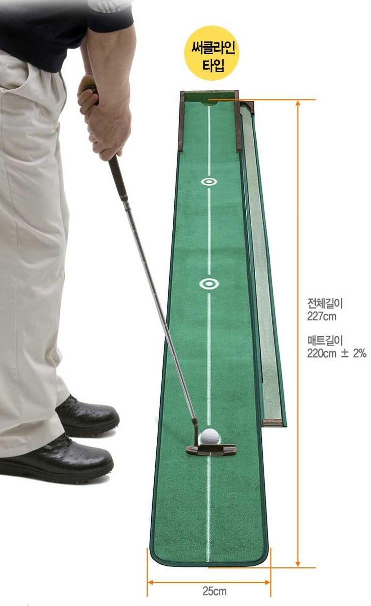 Golf Putting Mat With Ball Return Putting Mat / Golf