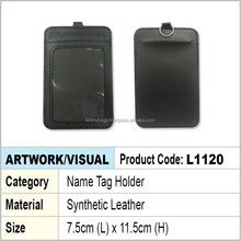 PU Leather Name Tag Holder / name tag