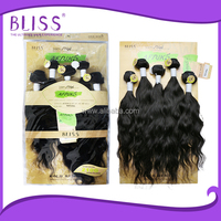 hair extensions shanghai,remy brazilian micro braid hair extensions,brazilian burgundy two tone ombre hair weaving