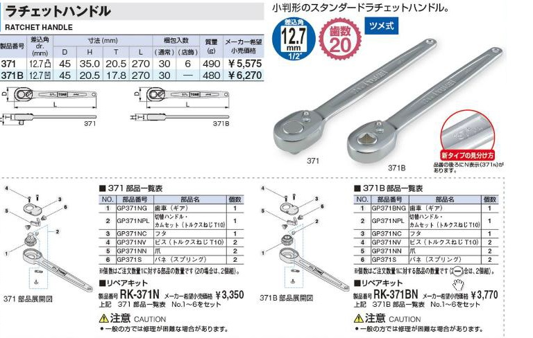 Socket Wrench Set Sizes Japanese Socket Wrench Set