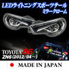 Wide variety of Japan-made auto parts such as taillight and windows film