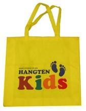non woven shopping/carry bag