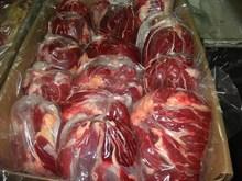shin shank meat frozen