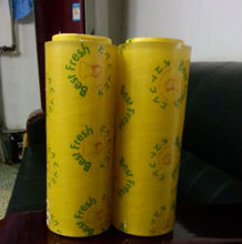 pvc cling film for packaging food grade plastic wrap