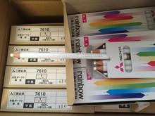 Mitsubishi Uni Dermatograph Rainbow Colored Pencils 7600 made in Japan