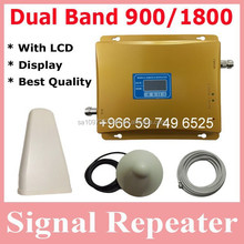 Mobile Phone Signal Repeater in Saudi Arabia