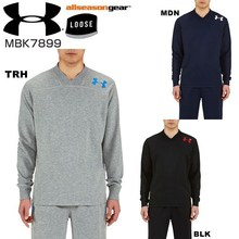 Under Armour UA MBK7899 Crew Sweatshirt 2014 Arc'Teryx's Loose Basketball For men